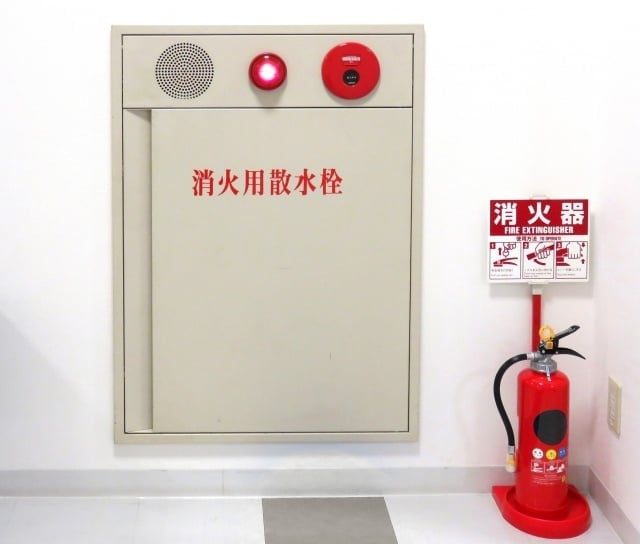 基準 設置 消火 器